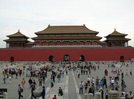 טיול לסין הקלאסית והפראית