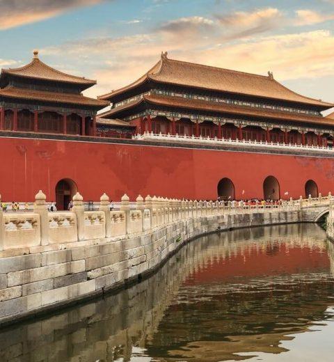 טיול מקיף לסין