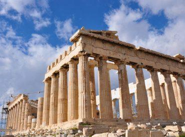 טיול יוון