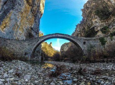 Greece Trek (2)