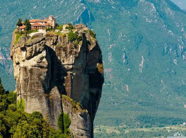 טיול ליוון ההררית