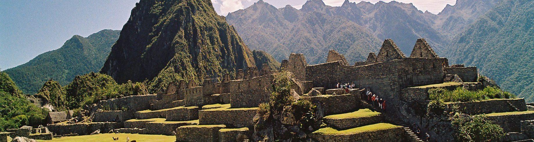 טיול לדרום אמריקה